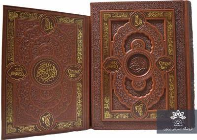 قرآن با جلد سوخت