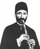 تصویر2: استاد نایب اسدالله اصفهانی